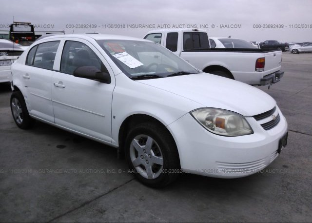 Inventory #395359442 2008 Chevrolet COBALT