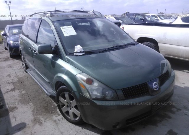 Inventory #232976386 2004 Nissan QUEST