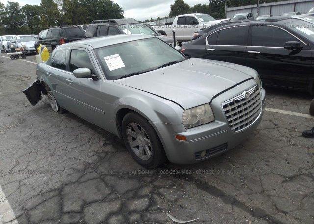 Inventory #349158654 2005 Chrysler 300