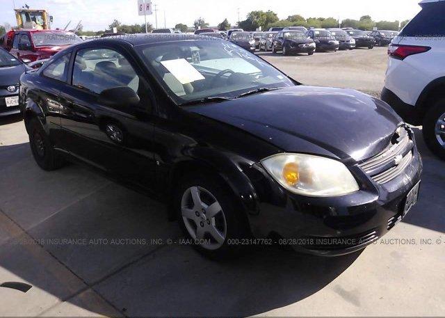 Inventory #270616582 2007 Chevrolet COBALT