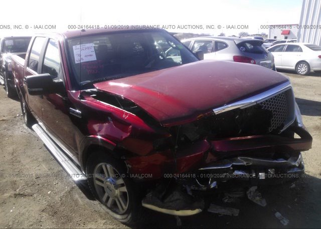 Inventory #509991838 2007 FORD F150