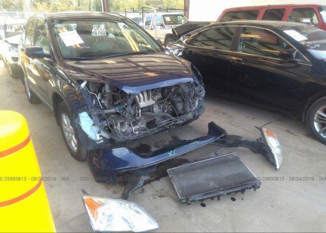 Inventory #684763289 2008 Honda CR-V