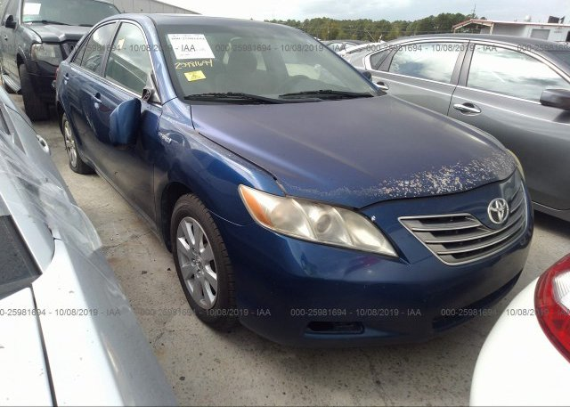 Inventory #812544551 2007 Toyota CAMRY