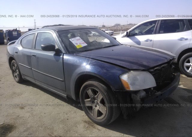 Inventory #532623050 2007 Dodge CHARGER