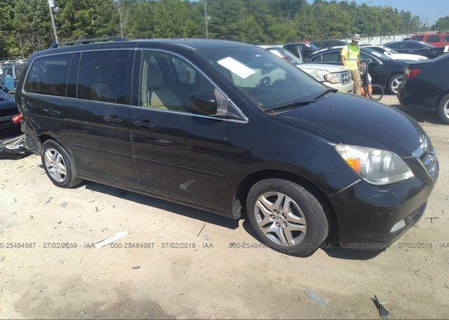 Inventory #166396136 2006 Honda ODYSSEY