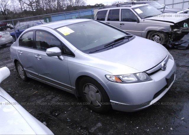 Inventory #702371413 2006 Honda CIVIC