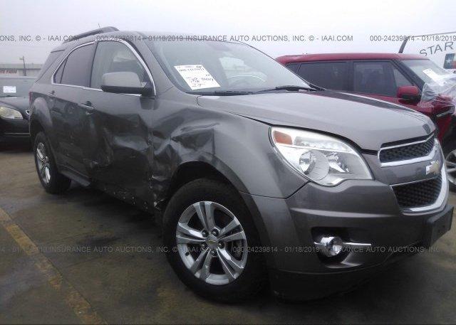 Inventory #807336327 2012 Chevrolet EQUINOX