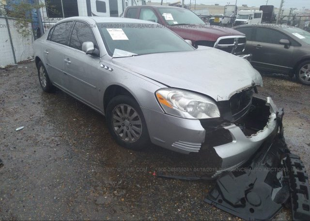 Inventory #452233238 2007 Buick LUCERNE