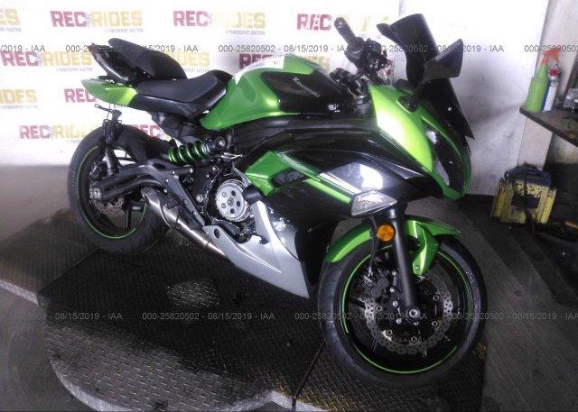 Inventory #254886710 2016 Kawasaki EX650