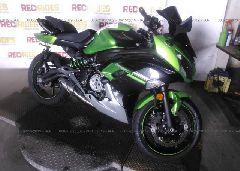 2016 Kawasaki EX650