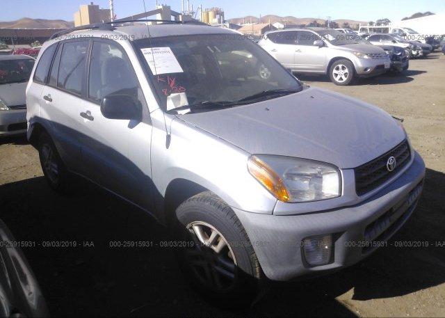 Inventory #854081109 2001 Toyota RAV4
