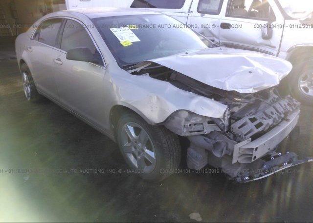 Inventory #735538425 2009 Chevrolet MALIBU