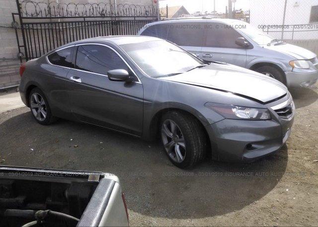 Inventory #152068057 2012 Honda ACCORD