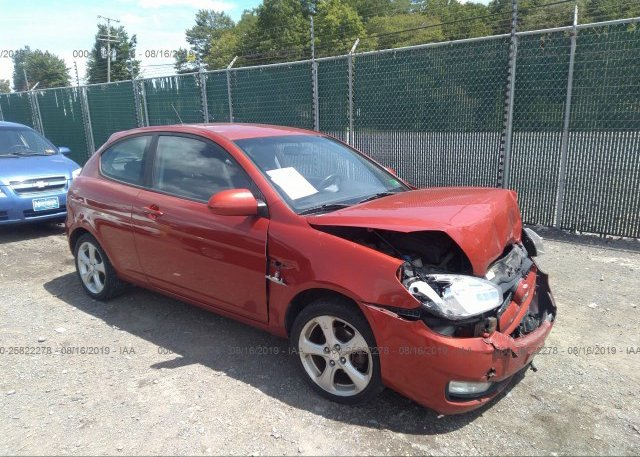 Inventory #647107992 2009 Hyundai ACCENT