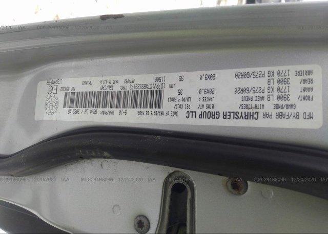 1D7RV1CTXBS529473 2011 RAM 1500