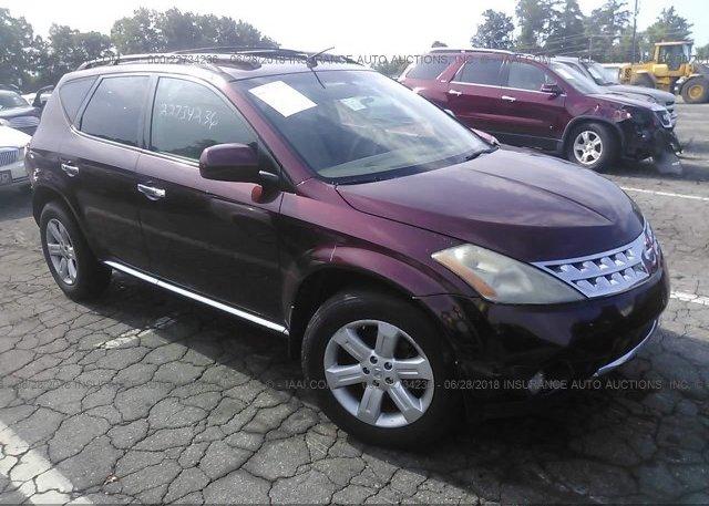 Inventory #433014243 2007 Nissan MURANO