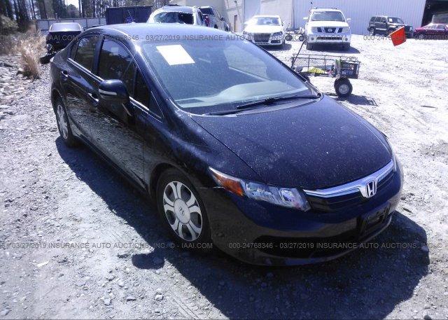 Inventory #384691793 2012 Honda CIVIC