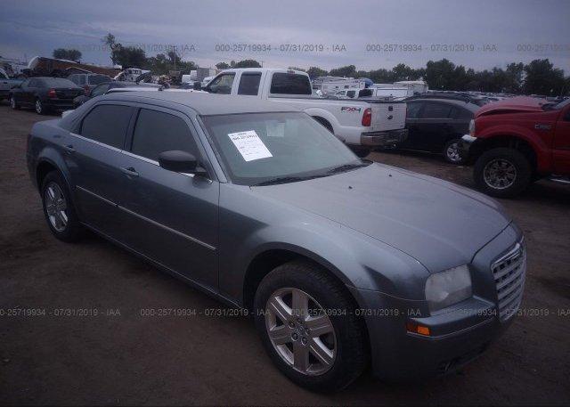 Inventory #456777261 2006 Chrysler 300