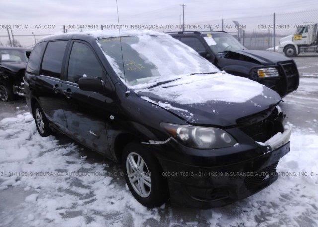 Inventory #164708546 2005 Mazda MPV