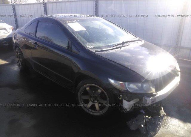 Inventory #989894017 2009 Honda CIVIC