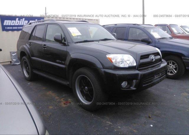 Inventory #637199263 2008 Toyota 4RUNNER
