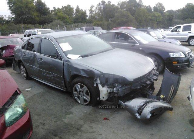 Inventory #877822248 2009 Chevrolet IMPALA