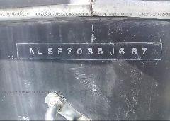 1986 IMPERIAL VC230 23' - ALSPZ035J687 engine view