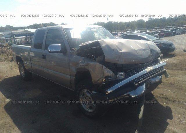 Inventory #970138756 2001 Chevrolet SILVERADO