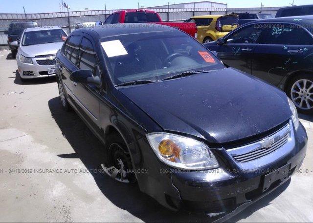 Inventory #873924068 2010 Chevrolet COBALT