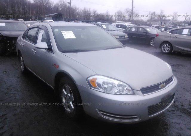 Inventory #902484391 2008 Chevrolet IMPALA