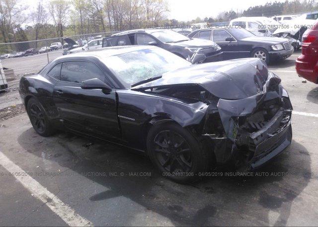 Inventory #459176458 2015 Chevrolet CAMARO