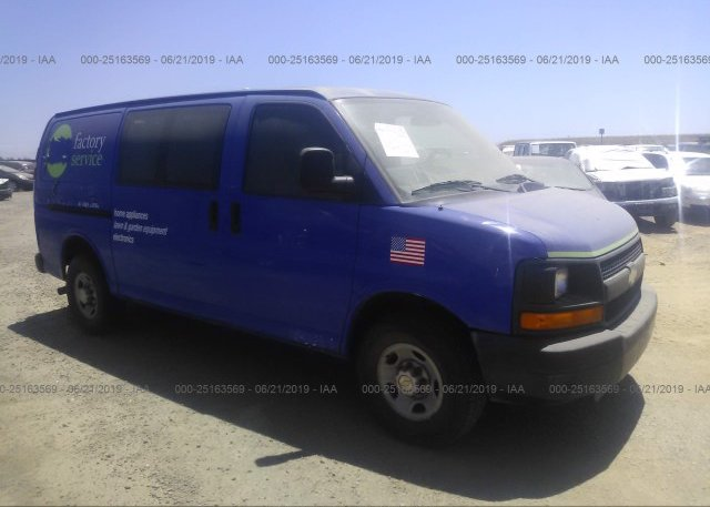 Inventory #834832793 2008 Chevrolet EXPRESS G2500