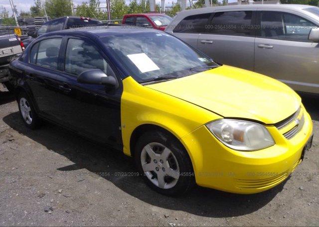 Inventory #901271105 2008 Chevrolet COBALT