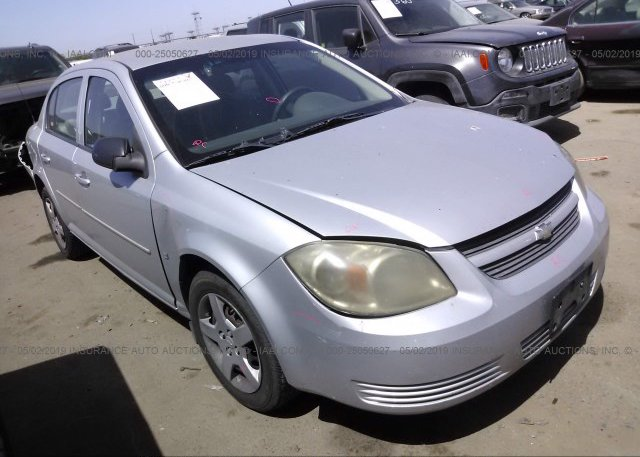 Inventory #338931410 2008 Chevrolet COBALT