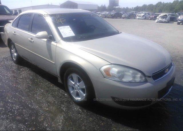Inventory #501343312 2011 Chevrolet IMPALA