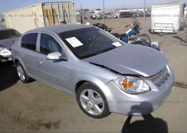 Inventory #533049492 2008 Chevrolet COBALT