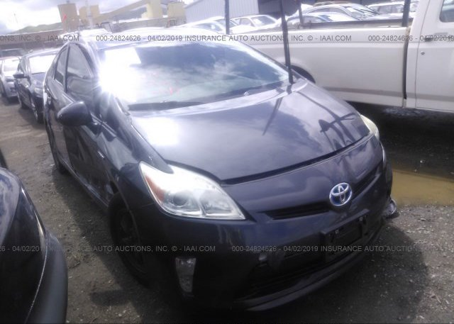 Inventory #654940958 2012 Toyota PRIUS
