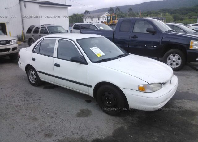 Inventory #562124074 2000 Chevrolet GEO PRIZM