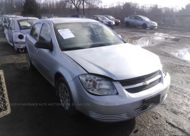 Inventory #150040875 2010 Chevrolet COBALT