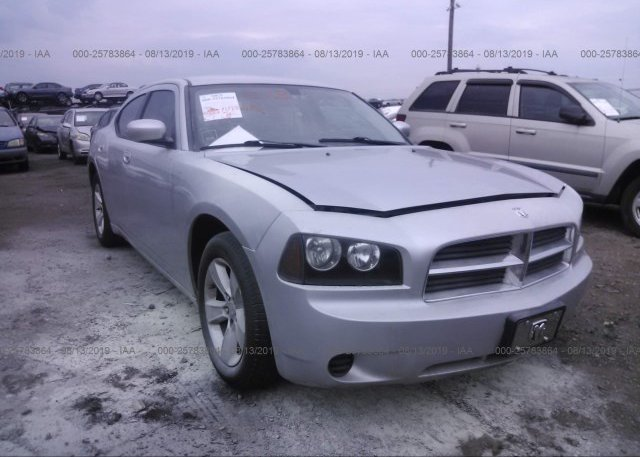 Inventory #152956144 2010 Dodge CHARGER