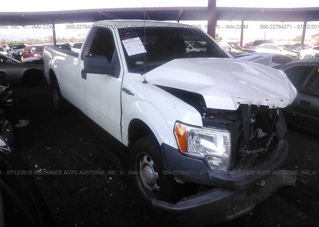 Inventory #133345747 2012 FORD F150