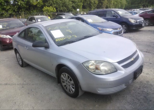 Inventory #241308104 2009 Chevrolet COBALT