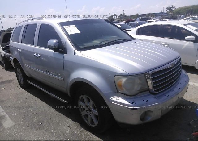 Inventory #103140401 2007 Chrysler ASPEN