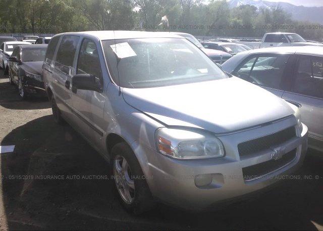 Inventory #528915807 2007 Chevrolet UPLANDER