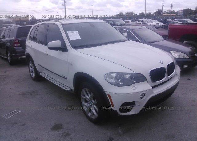Inventory #295013559 2012 BMW X5
