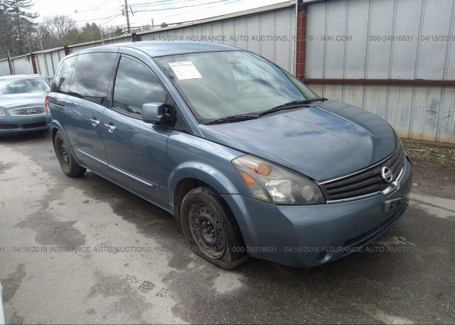 Inventory #161820591 2008 Nissan QUEST