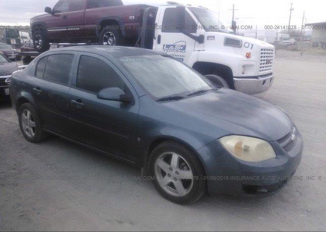 Inventory #834210687 2006 Chevrolet COBALT