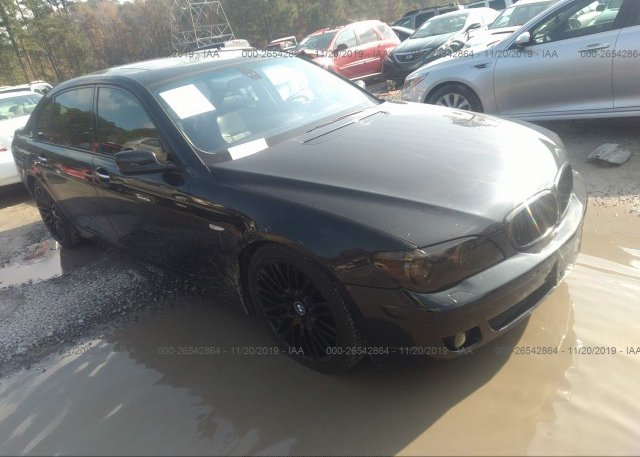 Inventory #924745613 2008 BMW 750