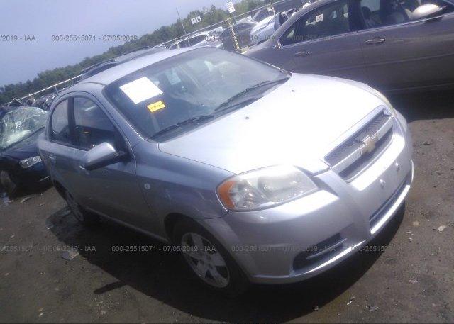 Inventory #380333986 2008 Chevrolet AVEO