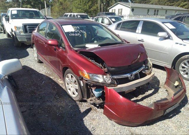 Inventory #822641616 2008 Honda CIVIC
